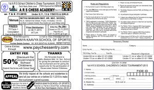 Click here to download -ARS State level Chess Tournament  prospectus