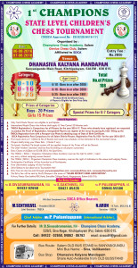 Champion Chess Tournament_Colour_TNSCA